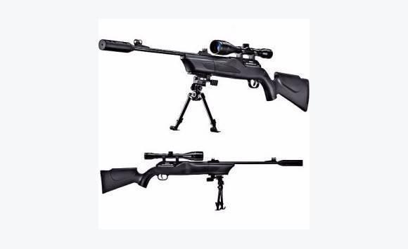 carabine hammerli 850 airmagnum 4 5 mm 177 annonce sports hobbies marigot saint martin. Black Bedroom Furniture Sets. Home Design Ideas
