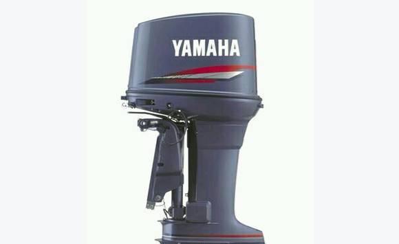Yamaha 200hp annonce bateaux moteur saint martin for Martins yamaha ocala