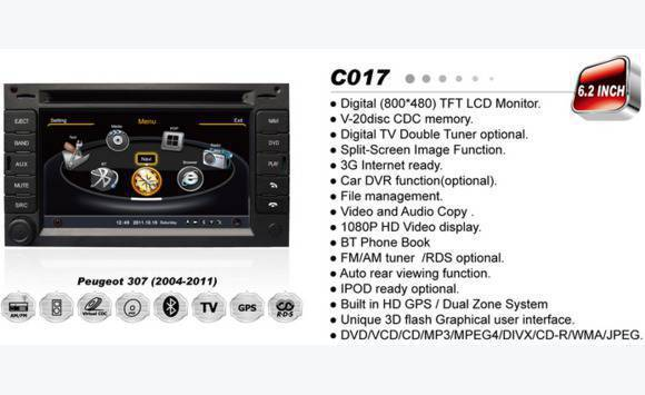 Autoradio Smart S100 Series