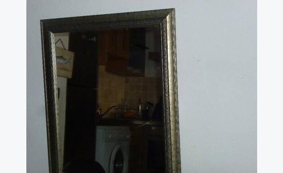 miroir ancien bois sculpte annonce meubles et d coration parc de la baie orientale saint. Black Bedroom Furniture Sets. Home Design Ideas
