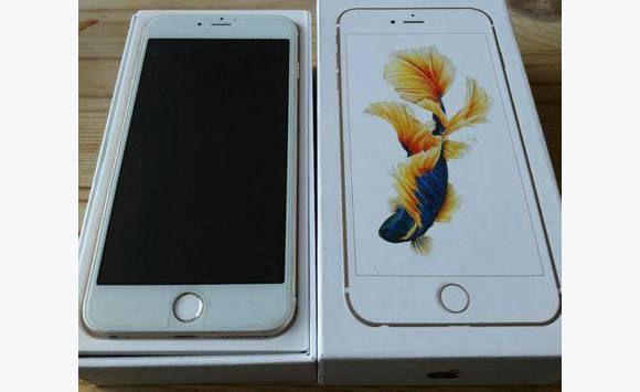 coque iphone 6 971