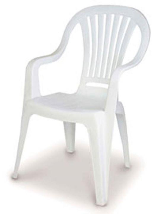 Delicieux Plastic Lounge Chair Sint Maarten · Plastic Lounge Chair Sint Maarten ...